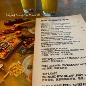 20時半でも明るい北京とビールの夜