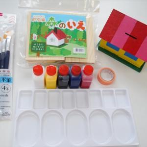 ペンキで塗るお家工作一式を100セット無料配布。