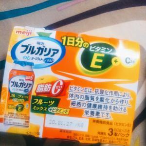 [がんばれ受験生]美味しくてビタミン豊富!のむヨーグルト常備で免疫力アップ
