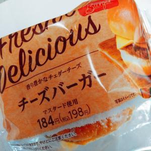 [初めてのファミマバーガー]美味しかったけど、残念な感想