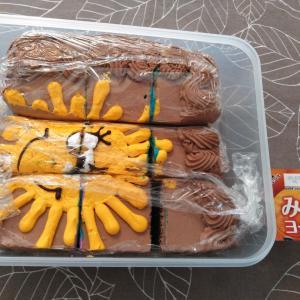 [コストコバースデーケーキ] 大きいと言うより巨大!味というと…