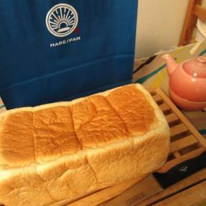 [連日完売の純生食パン] HAREPAN 晴れ時々パン ♡