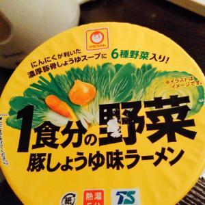 [ローソン限定!1食分の野菜が取れるラーメン] おやつにも備蓄にも♪でも買いだめ禁止で!