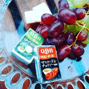 [QBBチーズがすんごい] 安くて美味しい家飲みできちゃう