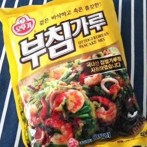 [韓国風ランチ]チヂミ粉でおうちで韓国料理