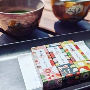 [大阪本家駿河屋の渾身の羊羹!]3種類詰め合わせ小箱がプレゼントにも最適♪