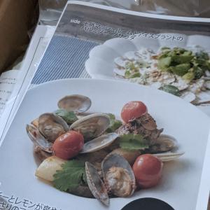 [ tabelasal タベラサル] 素敵な非日常が自宅に届く♡北海道産のミールキットサービス