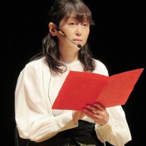 「第22回茨城県読書をすすめる県民のつどい」が茨城県教育委員会のフォトニュースに掲載されました!