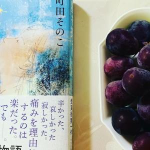 10月18日発売☆本屋大賞を受賞した町田そのこさんの新刊『星を掬う』☆