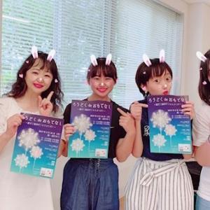 8月26日(月)「ろうどくdeおもてなし」リハーサル第1弾!