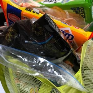 スーパーに買い物。
