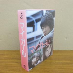 DVD マイガール DVD-BOX 買取させていただきました!