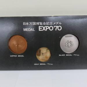 日本万国博覧会記念メダル EXPO70 金銀銅メダルセット買取させていただきました!
