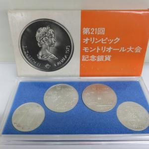 第21回オリンピック モントリオール大会 記念銀貨 4枚セット 1976年 買取させていただきました!