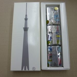 Zippo ジッポー TOKYO SKYTREE 東京スカイツリー 3点セット 買取させていただきました!