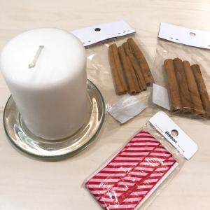 フライングタイガーのキャンドルをナチュラルキッチンのシナモンとリボンでクリスマスデコレーションに