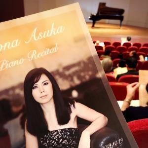 【森のホール21】モナ・飛鳥さんのピアノリサイタルを聴いた✨