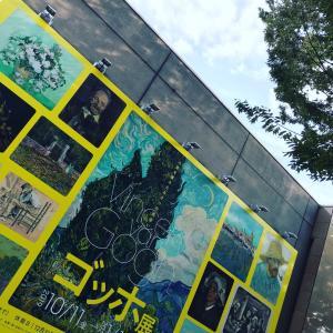 【上野の森美術館】ゴッホ展 -独学から人生を変えたふたつの出会い…-