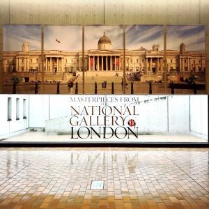 【西洋美術館】ロンドン・ナショナルギャラリー展✨✨
