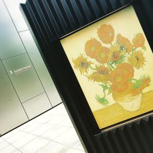 【SOMPO美術館】珠玉のコレクション-開館記念展- ほか。