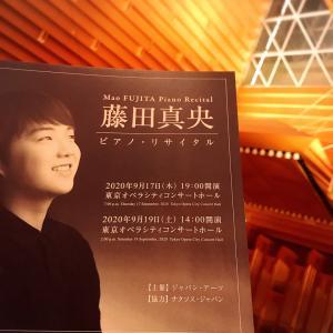 【東京オペラシティ】藤田真央くんコンサートに‼️
