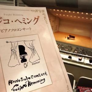 【ピアノリサイタル】フジコ・ヘミングさん✨✨