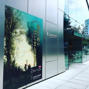 【SOMPO美術館】風景画のはじまり -コローから印象派へ−
