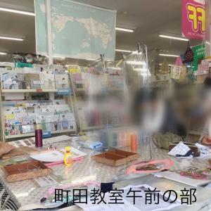 町田マクラメ教室