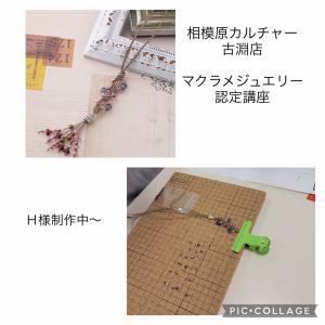 マクラメ教室の様子・相模原カルチャー古淵店