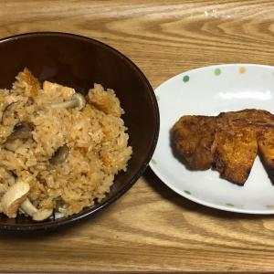 鮭としめじの炊き込みご飯と豚肉味噌漬け焼き