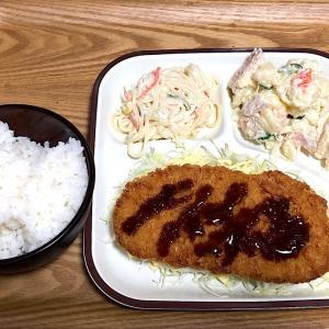 ☆チキンカツ ☆ポテトサラダ ☆スパゲティサラダ ☆ゆで卵