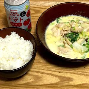 ☆鶏肉白菜豆乳クリーム煮 ☆トマト酎ハイ