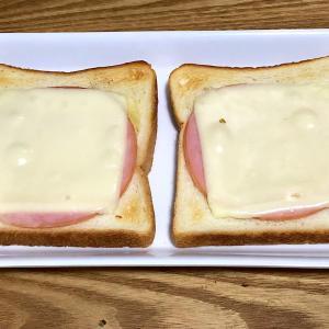 ☆ハムチーズトースト