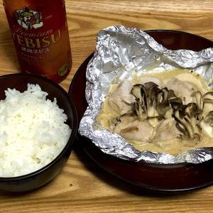 ☆鶏胸肉と舞茸の味噌マヨホイル焼き ☆ビール