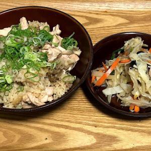 ☆鶏肉と舞茸の炊き込みご飯 ☆野菜炒め
