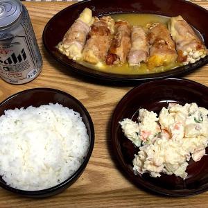 ☆えのきチーズ豚ロース巻き ☆ポテトサラダ ☆ビール