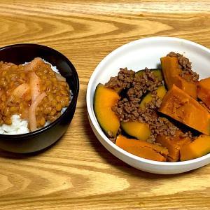 ☆かぼちゃの煮物 ☆いか明太納豆ご飯