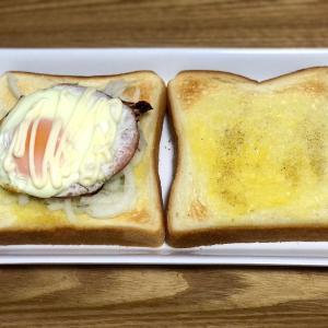 ☆ハムエッグトーストサンド