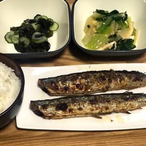 ☆秋刀魚の塩焼き ☆小松菜胡麻油和え ☆タコと胡瓜の酢の物