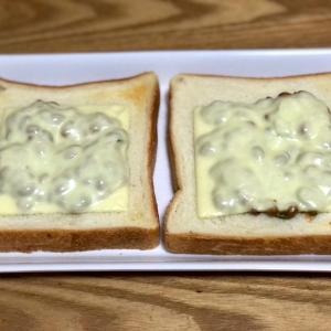 ☆納豆チーズトースト