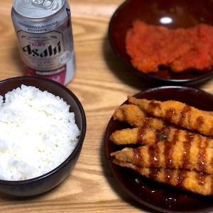 6月22日 夕食 ☆ししゃもフライ ☆旨辛フライドチキン ☆ビール