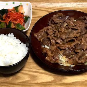 7月29日 夕食 ☆牛カルビ ☆サラダ ☆キュウリキムチ