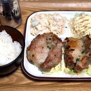 9月9日 夕食 ☆チキンステーキ ☆スパゲティサラダ ☆サラダ ☆ビール