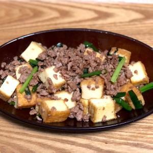 9月12日 夕食 ☆厚揚げニラ挽肉焼き肉のたれ炒め