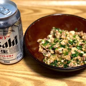 9月14日 晩酌 ☆鮭白子のなめろう ☆ビール