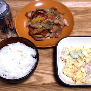 10月25日 夕食 ☆チキンステーキ ☆たまごマカロニサラダ ☆ビール
