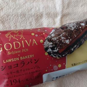 ゴディバのパン