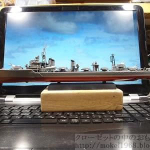 フジミ 1/350 艦NEXT 日本海軍 駆逐艦 島風 その2