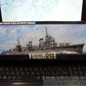 フジミ 1/350 艦NEXT 日本海軍 駆逐艦 雪風