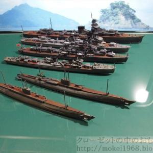 1月作成の喫水線 艦船模型 完成品
